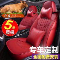 专车专用真皮座套大众朗逸Polo新捷达宝来速腾全包四季座椅套