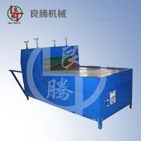 厂家供应冷弯成型机 25型全自动海绵滚压机 金属滚压成型设备定制