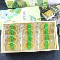绿豆糕包装袋配托100套 绿豆糕包装盒10个 手提袋礼盒套装  包邮