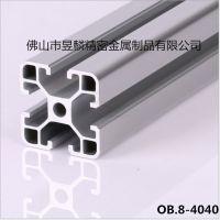 40*40流水线系列铝型材 锯切钻孔攻牙组装一条龙服务质美价优
