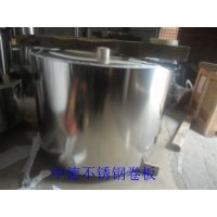 厂家长期指直销上海充电网狭缝片专用不锈钢 质优价廉