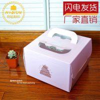 烘培包装 6寸8寸手提蛋糕盒慕斯盒 手提蛋糕包装盒礼品包装盒批发