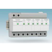 德国菲尼克斯二相三线电涌保护器基座 VAL-MS/2+0-BE/FM II类电涌保护器