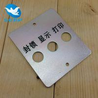 苍南标牌厂订制作铝合金机器面板标牌 丝印机械铭牌