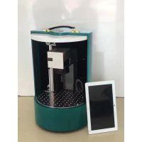 中瑞激光环保型便携激光打标机