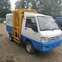 三立方电动环保清扫车 电动扫路车报价 吨位齐全 多种供选