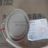 KP9 1700-10 KP9 1700-12 KP9 1700-14 大功率晶闸管