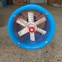 FBT35-11-11.2防腐防爆轴流式通风机7.5KW乐清市展誉防爆电器有限公司