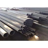 304大口径不锈钢管有哪些种类和材质?6*1.5不锈钢管天然气管件