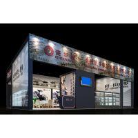 展台搭建材料使用 广州酒店用品展览会 会展策划制作材料