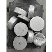 铝钼合金、铝中间合金