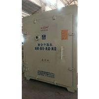 木材干燥机品牌-木材干燥机-尚德电器机械价格优(查看)