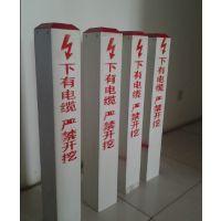 四川地区保护区界桩材质价格 河长制界桩图片工期