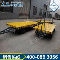 牵引拖车,平板拖车 ,拖板车平板牵引拖车厂家定做 运输设备