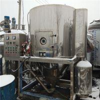 诚航出售二手喷雾干燥机、 二手离心喷雾干燥机、 二手高速喷雾干燥机