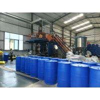 200升塑料桶 200公斤塑料桶 塑料桶生产厂家