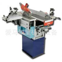 组合机床 多功能木工机械 木工多用机 爱马MULTI 210S