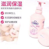 意大利FISSAN进口婴儿洗发沐浴露二合一儿童母婴洗护用品批发代发