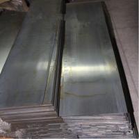 供应DT8A工业纯铁料DT8A纯铁棒材 原材料分条