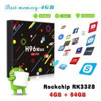 H96 Max RK3328 4G/64G 安卓7.1 TV Box 智能高清电视机顶盒