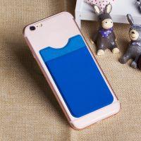 定制3m手机背卡贴 创意手机礼品  iPhone手机贴 莱卡弹力布