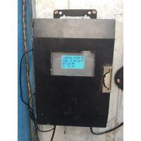 油烟在线监测仪、油烟浓度数据采集器、便携式油烟在线监测仪