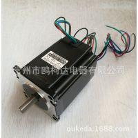 促销 57步进电机 OK57STH76-4204A  57mm混合式步进电机 1.8°