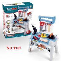 批发 新款儿童仿真维修玩具 工具台 儿童过家家益智玩具套装