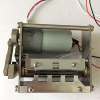 可容厂家长期供应标签工业条码打印机 全自动滚刀裁纸机刀片