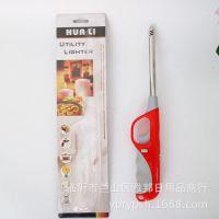 家用煤气点火枪 厨房A0049烧烤点火器 创意长款不伤手打火机