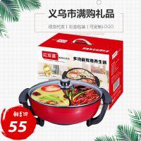 红双喜鸳鸯电火锅 家用韩式电热锅 5L大容量不粘锅 30cm电炒锅
