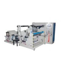 欧范 650/全自动分切机,分条机,纸吸管纸张分切机,纸吸管纸张分条机