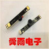产品200万像素USB摄像头模组广告机专用摄像头160度