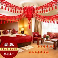 婚房装饰新婚房浪漫拉花结婚婚庆用品卧室婚礼布置客厅房间墙