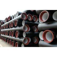 北京球墨铸铁管及管件,沟槽管件