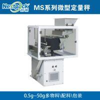 MS系列微型定量秤 茶叶无纺布袋称重包装机 定量自动包装机 厂家