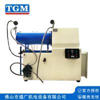 厂家直销HSM30L卧式砂磨机 油漆涂料色浆涡轮式砂磨机 纳米研磨机