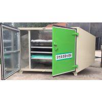 乾盛 环保箱漆雾处理箱 活性炭环保箱 活性炭吸附箱