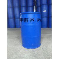 全国甲醇精醇99.99%生产总厂家 4个9甲醇桶装 哪里能买到精醇质量好价格低便宜优等品国标