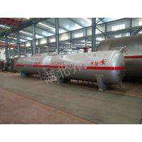 残液罐LPG残液储罐压力容器制造厂家