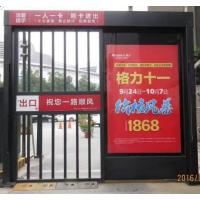 亳州小区广告平移门 刷卡自动门厂家批发