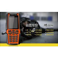 工业防爆对讲手机N12 化工防爆手机生产厂家