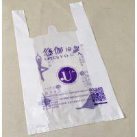 广州广告塑料袋定制,佛山印刷塑料袋厂家,江门制作广告塑料袋,广州制作塑料袋
