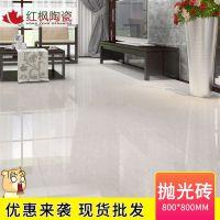 批发地板砖普拉提玻化砖瓷砖800X800客厅防滑