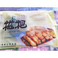批发【何老幺黄糖糍粑】四川成都特色小吃  速冻产品 茶餐厅
