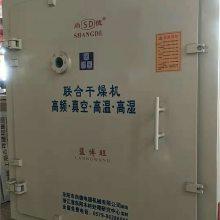 高频干燥机厂家-高频干燥机-尚德电器机械价格优