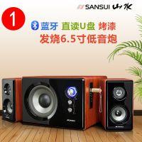Sansui/山水 GS-6000(80A)蓝牙大炮音箱台式电脑电视低音炮音响