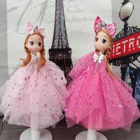 可爱婚纱款娃娃四层纱22cm创意礼品搪胶挂件儿童玩具2个包邮