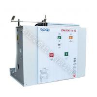 户内高压VS1真空断路器固定式操作机构整套散件配件