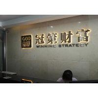 汉口企业文化墙制作,汉口背景墙设计,汉口形象墙制作